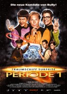 (T)Raumschiff Surprise - Periode 1 - German Movie Poster (xs thumbnail)