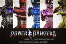 Power Rangers - British Movie Poster (xs thumbnail)