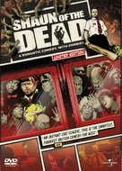 Shaun of the Dead - DVD movie cover (xs thumbnail)