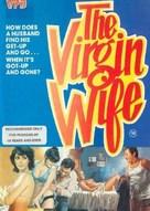 La moglie vergine - British VHS cover (xs thumbnail)