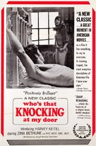 Who's That Knocking at My Door - Movie Poster (xs thumbnail)