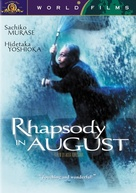 Rhapsody in August - DVD cover (xs thumbnail)