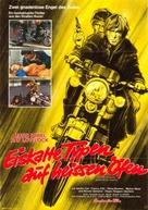 Uomini si nasce poliziotti si muore - German Movie Poster (xs thumbnail)