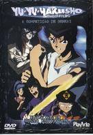 """Yû yû hakusho"" - Brazilian DVD movie cover (xs thumbnail)"