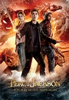 Percy Jackson: Sea of Monsters - Argentinian DVD cover (xs thumbnail)
