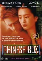 Chinese Box - Argentinian Movie Cover (xs thumbnail)