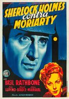 The Adventures of Sherlock Holmes - Spanish Movie Poster (xs thumbnail)