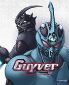 """""""Kyôshoku sôkô Guyver"""" - Blu-Ray movie cover (xs thumbnail)"""