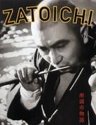 Zatôichi monogatari - Japanese DVD cover (xs thumbnail)