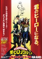 """My Hero Academia"" - IMDb - Japanese Movie Poster (xs thumbnail)"