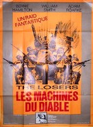 The Losers - French Movie Poster (xs thumbnail)