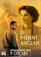 The English Patient - DVD cover (xs thumbnail)