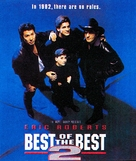 Best of the Best 2 - Movie Poster (xs thumbnail)