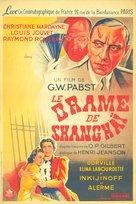 Drame de Shanghaï, Le - French Movie Poster (xs thumbnail)