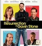 The Resurrection of Gavin Stone - Blu-Ray cover (xs thumbnail)