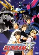 """Shin kidô senki Gundam W"" - Movie Cover (xs thumbnail)"