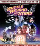 Battle Beyond the Stars - Blu-Ray movie cover (xs thumbnail)