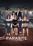 Parasite - German Movie Cover (xs thumbnail)