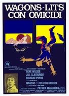 Silver Streak - Italian Movie Poster (xs thumbnail)