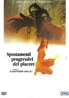 Glissements progressifs du plaisir - Italian DVD cover (xs thumbnail)