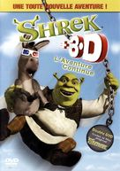 Shrek - French Movie Cover (xs thumbnail)