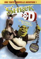 Shrek - French Movie Cover (xs thumbnail)