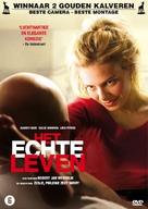 Het echte leven - Dutch Movie Cover (xs thumbnail)