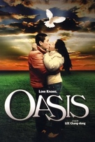 Oasis - DVD cover (xs thumbnail)