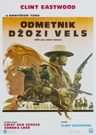 The Outlaw Josey Wales - Yugoslav Movie Poster (xs thumbnail)