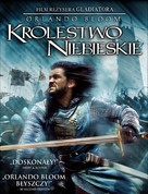 Kingdom of Heaven - Polish Movie Cover (xs thumbnail)