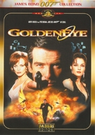 GoldenEye - Italian Movie Cover (xs thumbnail)