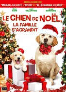 The Dog Who Saved the Holidays - French DVD movie cover (xs thumbnail)