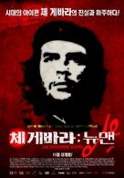 Che. Un hombre nuevo - South Korean Movie Poster (xs thumbnail)