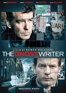 The Ghost Writer - DVD cover (xs thumbnail)