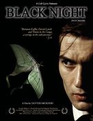 Nuit noire - Movie Cover (xs thumbnail)