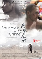Soundless Wind Chime - Italian Movie Poster (xs thumbnail)