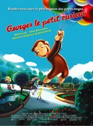 Curious George - French Movie Poster (xs thumbnail)