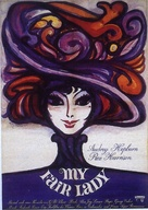 My Fair Lady - German Movie Poster (xs thumbnail)