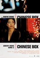 Chinese Box - Canadian Movie Poster (xs thumbnail)