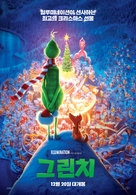 The Grinch - South Korean Movie Poster (xs thumbnail)