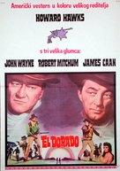El Dorado - Yugoslav Movie Poster (xs thumbnail)