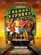 Chennai Express - Indian Movie Poster (xs thumbnail)