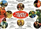 The Muppet Movie - German Movie Poster (xs thumbnail)