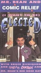 """Mr. Bean"" - British Movie Poster (xs thumbnail)"