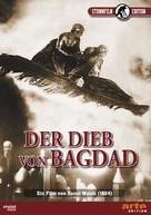 The Thief of Bagdad - German DVD cover (xs thumbnail)
