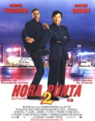 Rush Hour 2 - Spanish Movie Poster (xs thumbnail)