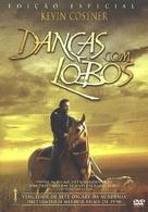 Dances with Wolves - Portuguese Movie Cover (xs thumbnail)