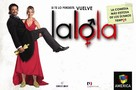 """LaLola"" - Argentinian Movie Poster (xs thumbnail)"