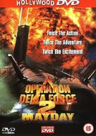 Operation Delta Force 2: Mayday - British Movie Cover (xs thumbnail)