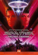 Star Trek: The Final Frontier - DVD movie cover (xs thumbnail)